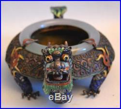 Vintage Chinese Silver Enamel and Jade Dragon Shaped Dish