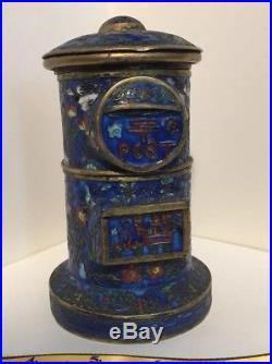 Vintage Gilt Silver Chinese Cloisonne Box or Tea Caddy Looks like a Mailbox