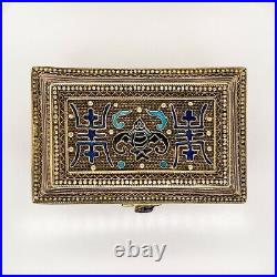 Vintage Miniature Chinese Gilt Silver Filigree & Enamel Box or Treasure Chest VR